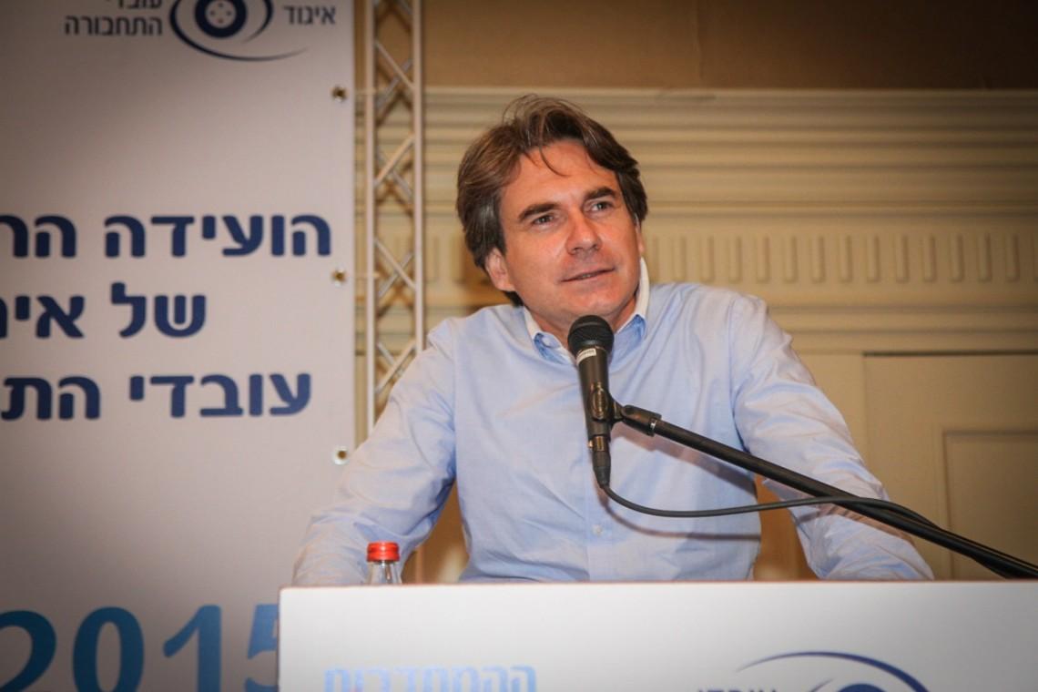 """יו""""ר האיגוד אבי אדרי בוועידה הראשונה של איגוד עובדי התחבורה 07/2015"""