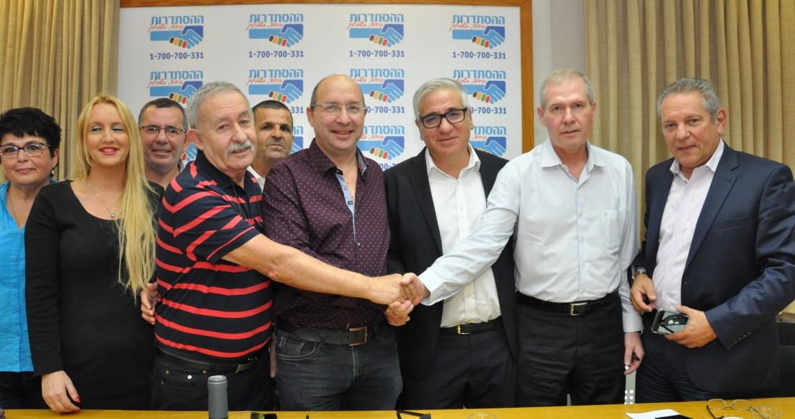 מעמד חתימת ההסכם, צילום יהודה שגב