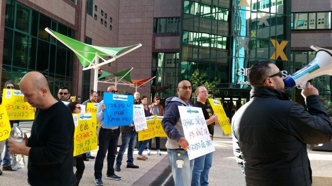 תמונות מהמחאה