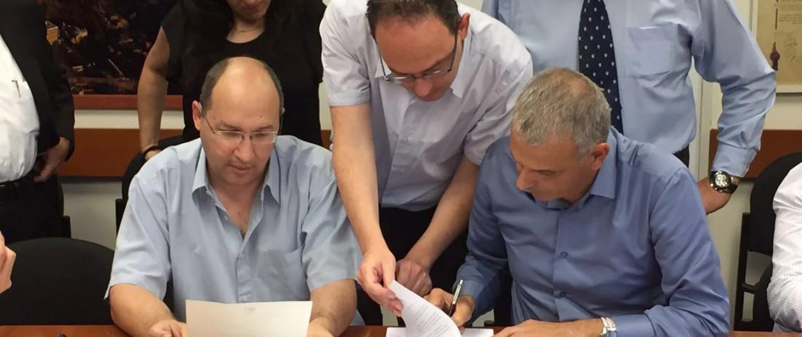 הסכם פורץ דרך לעובדי המגזר הציבורי